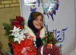 رونمایی از کتاب هنرمند و شاعر مرکز خانم فیروزه علیدادی  توانخواهان مرکز معلولین شهید مدنی