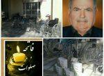 اهداء بخشی از هزینه های ترحیم و خیرات مرحوم حسین طغیانی :